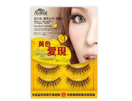 All Belle Yellow Haunt (4822)